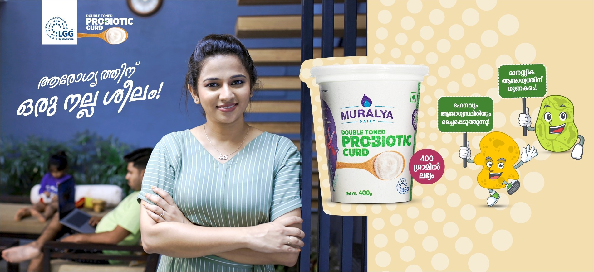 Best Milk Products Trivandrum Kerala